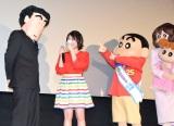 『映画クレヨンしんちゃん 襲来!! 宇宙人シリリ』初日舞台あいさつの模様 (C)ORICON NewS inc.