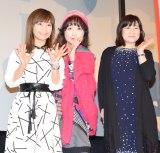 (左から)こおろぎさとみ、ならはしみき、矢島晶子=『映画クレヨンしんちゃん 襲来!! 宇宙人シリリ』初日舞台あいさつ (C)ORICON NewS inc.