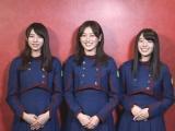 今回の撮り下ろしインタビューより(左から)小林由依、守屋茜、米谷奈々未(C)テレビ朝日