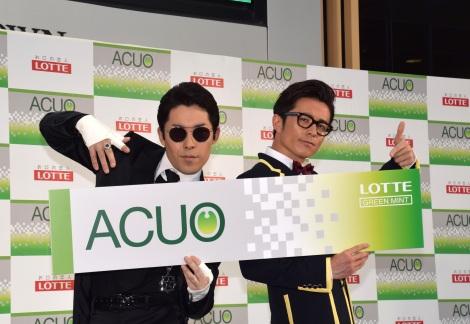 ロッテ『ACUO』の新CMお披露目イベントに出席したオリエンタルラジオ(左から)中田敦彦、藤森慎吾 (C)ORICON NewS inc.
