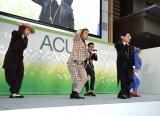 ロッテ『ACUO』の新CMお披露目イベントにて新曲「進化論」を披露したオリラジ率いるRADIO FISH (C)ORICON NewS inc.