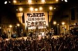 初の日本武道館公演決定を発表したサンボマスター Photo by 浜野カズシ