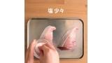 新レシピ動画「木村 文乃のイチオシ得意料理」より