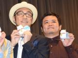 映画『笑う招き猫』完成披露上映会イベントに登壇した(左から)角田晃広、飯塚健監督 (C)ORICON NewS inc.