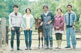 NHK総合特集ドラマ『絆〜走れ奇跡の子馬〜』(3月23日、24日19時30分より放送[前後編])より(C)NHK