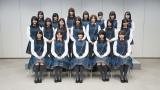 欅坂46が日本テレビ系ドラマ初主演(C)「残酷な観客達」製作委員会