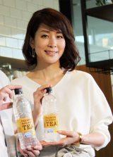 『サントリー天然水 PREMIUM MORNING CAFE』のオープニングイベントに出席した内田恭子