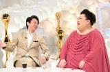 35歳女子のカラコンはアリ? ナシ?(C)テレビ朝日