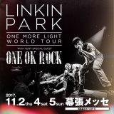 リンキン・パークの来日公演にONE OK ROCKがゲスト参戦