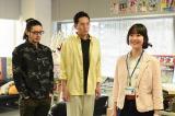 『月刊!スピリッツ』で連載中のコミックをドラマ化した『重版出来!』(TBS系)。出演者や演出、脚本など、総合力の高さが受賞の決め手となった