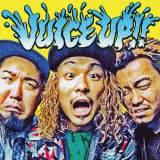 好セールスを記録中のWANIMAのシングル「JUICE UP!!」。ニベア花王「8×4ボディフレッシュ」CMソング「ともに」が収録されている