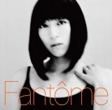 およそ8年半ぶりに発売するオリジナルアルバム『Fantome(ファントーム)』は、ユニバーサルミュージックより9月28日に発売する(TYCT-60101/3000円(税抜))
