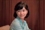 『べっぴんさん』でヒロイン・坂東すみれを演じる芳根京子(C)NHK