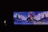 明治座初の二次元キャラクター「SAKURA」と「四季の精」の物語がベースとなっている