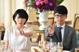 「作品賞」を受賞したTBS系ドラマ『逃げるは恥だが役に立つ』場面カット