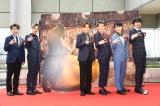 映画『美女と野獣』公開記念 前日祭スペシャル上映会に来場した超特急
