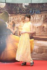映画『美女と野獣』公開記念 前日祭スペシャル上映会に来場した舟山久美子