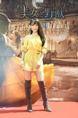 映画『美女と野獣』公開記念 前日祭スペシャル上映会に来場したSowelu
