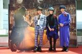 映画『美女と野獣』公開記念 前日祭スペシャル上映会に来場したXOX