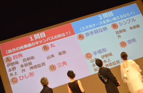 映画『ピーチガール』の完成披露試写会の模様 (C)ORICON NewS inc.
