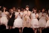 ラストナンバーは「夕陽を見ているか?」=小嶋陽菜卒業公演(C)AKS