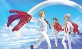 劇場版『KING OF PRISM -PRIDE the HERO-』(6月10日公開)(C)T-ARTS / syn Sophia / エイベックス・ピクチャーズ / タツノコプロ / キングオブプリズムPH製作委員会