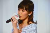 TVCMへ楽曲提供を行ったシンガーソングライターのMACOも登場。楽曲「恋の道」を熱唱した (C)oricon ME inc.