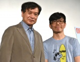 (左から)片渕須直監督、バッファロー吾郎の竹若元博 (C)ORICON NewS inc.