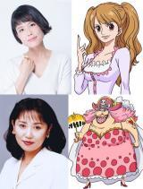 『ワンピース』ビッグ・マム登場