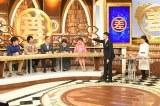 TBS系バラエティー番組『この差ってなんですか』より(C)TBS