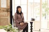音楽活動45周年を迎えた谷山浩子
