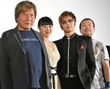『カーラヌカン』舞台あいさつに出席した(左から)浜野安宏監督、木村涼香、GACKT、木村祐一 (C)ORICON NewS inc.