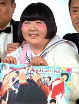 『よしもと新喜劇映画 女子高生探偵 あいちゃん』主演・酒井藍 (C)ORICON NewS inc.
