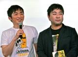 そっくり!? 羽田圭介氏とレイザーラモンRGが2ショットで登場 (C)ORICON NewS inc.