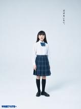 進学塾・学習塾の『早稲田アカデミー』の広告キャラクターに起用された芦田愛菜