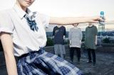 7月にメジャーデビューするサイダーガール(後方左からフジムラ、Yurin、知)