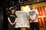 竹原ピストル(右)と映画『永い言い訳』の西川美和監督がトークイベント