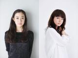 2017年10月期の日本テレビ系土曜ドラマ『先に生まれただけの僕』に出演する(左から)蒼井優、多部未華子