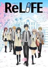 アニメ『ReLIFE』完結編(全4話)Blu-ray&DVDで2018年3月発売決定(C)夜宵草/comico/リライフ研究所