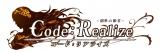 アニメ『Code:Realize 〜創世の姫君〜』ロゴ(C)IDEA FACTORY/DESIGN FACTORY ・ Code:Realize PROJECT