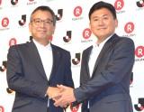 会見を行った村井満Jリーグチェアマン(左)と三木谷浩史楽天社長(C)ORICON NewS inc.
