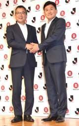 会見を行った村井満Jリーグチェアマン(左)と三木谷浩史楽天社長=楽天、Jリーグとの共同記者会見(C)ORICON NewS inc.