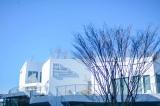 2017年4月1日に群馬県・太田市にオープンした「太田市美術館・図書館」撮影:Yoichi-Onoda