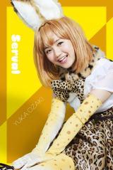 舞台『けものフレンズ』サーバル役の尾崎由香(C)けものフレンズプロジェクトS