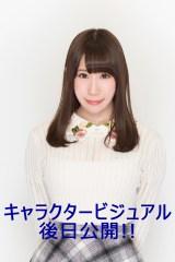 舞台『けものフレンズ』アライグマ役の小野早稀(C)けものフレンズプロジェクトS