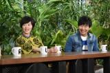 (左から)本谷有希子、若林正恭(C)関西テレビ