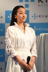 MTG新ウォーターサーバーブランド『Kirala』デビュー記者会見に出席した浅田真央