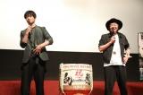 ゲキ×シネ『乱鶯』公開記念舞台あいさつに登壇した(左から)大東俊介、古田新太