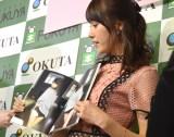 """""""お尻""""ショットを公開した乃木坂46・衛藤美彩 (C)ORICON NewS inc."""