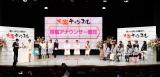 モバイル向け映像配信アプリ「大阪チャンネル」サーヒ?ス開始記念記者会見の模様